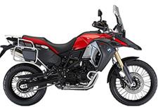 Alquiler de moto BMW F 800 GS ADV en España