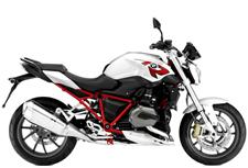 Alquiler de moto BMW R 1200 R en España